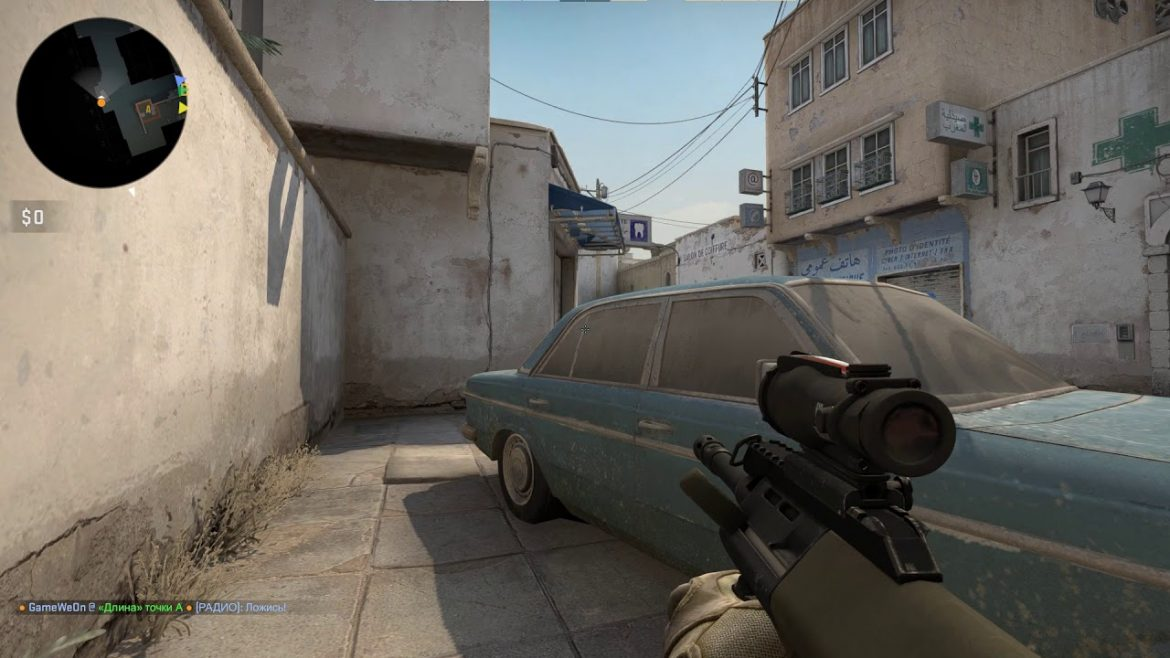 Check out the best CS: GO Pro player settings!